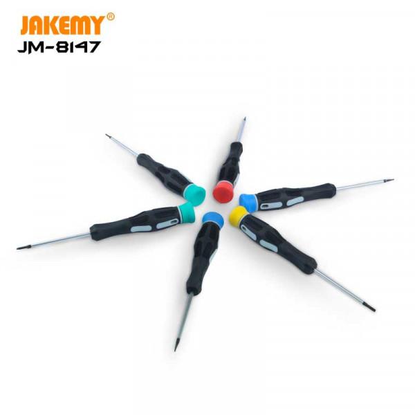 12 in 1 Anti-slip precision screwdriver JM-8147